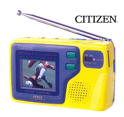 citizenlcdtv.jpg