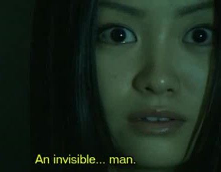 invisibleman001.jpg