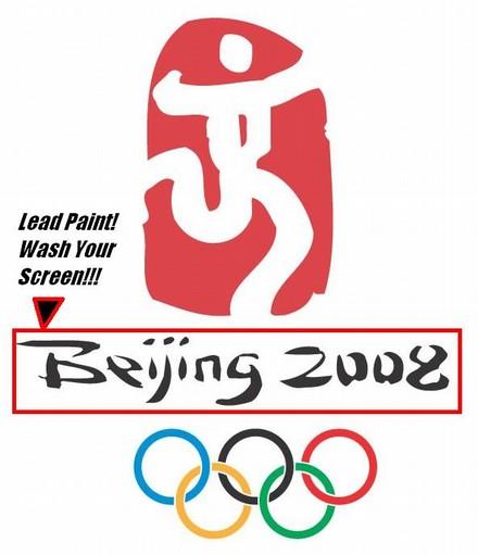 olympicschina2008.jpg