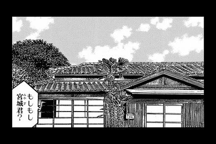 Manga005
